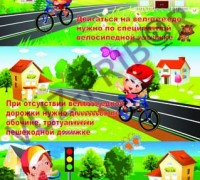 """Виниловая таблица """"Мой друг - велосипед"""""""