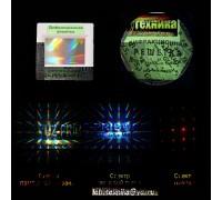 Двумерная дифракционная решетка