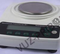 Весы электронные до 100 грамм
