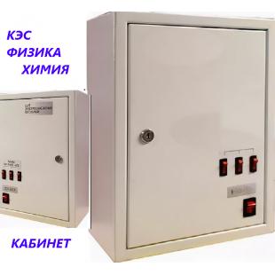 Универсальный комплект электроснабжения