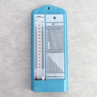 Гигрометр психрометрический. ВИТ-1