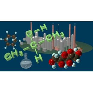 Химия. Органические соединения